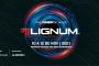 Save the date! Lignum Latin America